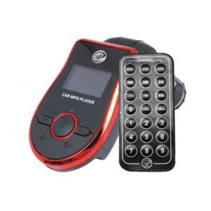 XP Products 15R Car MP3 Player FM Transmitter with Remote Controller